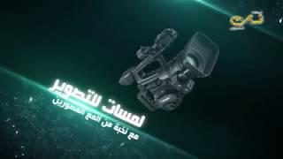 1 أفراح أولاد دويدار بشيط الهوا شركة لمسات للتصوير والليزر وتنظيم الحفلات 01002445889
