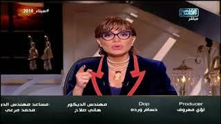 بسمة وهبه: انتخب اللي انت عايزه .. بس انزل وقول رايك واختار اللي انت شايفه اصلح لمصر!