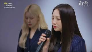 [VIETSUB + KARA] MOMOLAND Taeha, JooE, Ahin cover All Of My Life - Park Won