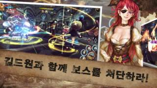 So Fantasy MMORPG GamePlay Trailer & Download Link Android