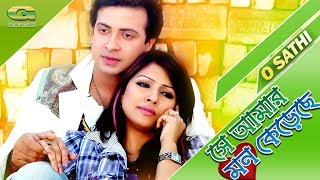 O Shathi | ft Tinni , Shakib Khan|by Kumar Biswajit & Kanak Chapa | Movie Song | Se Amar Mon Kereche