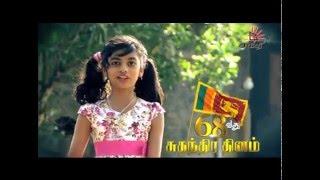 68th Independence Day Promo 1 (SHAKTHI TV)