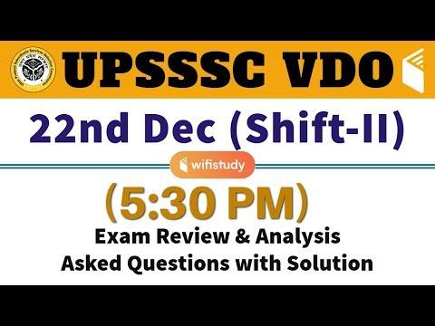 Xxx Mp4 UPSSSC VDO 22 Dec 2018 Shift II Exam Analysis Asked Questions 3gp Sex