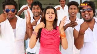 Mast Pataka - Ravinder Antil - भरया कटोरा जोबन का - New Song Haryanvi Lattest 2016 - NDJ Music