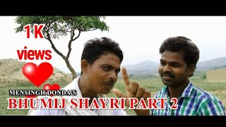 "BHUMIJ SHAYRI ""SIBIL RAJOT""PART-2 BY MENSINGH DONDA FROM BHUMIJ UMBUL PRODUCTION"