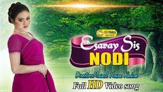 Isharai Shis Diye | Monihar (2016) | Full HD Music Song | Nodi | CD Vision