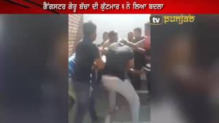 Gangster Goru Bacha ਦੀ Live ਕੁੱਟਮਾਰ, Vicky Gonder ਨੇ Sukha Kahlon ਤੋਂ ਲਿਆ ਬਦਲਾ!