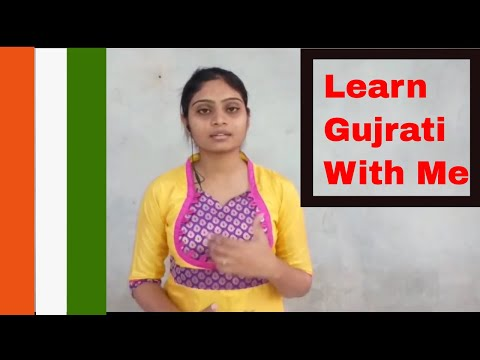 Learn Gujrati through English by Gujrati girl Dhruvi