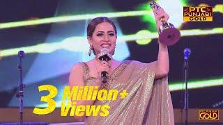 Best Actress | Sargun Mehta | Love Punjab | PTC Punjabi Film Awards 2017