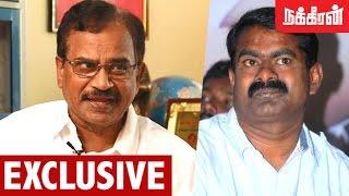 சீமான் தீவிரவாத கொள்கை உள்ளவர் ! Tamilaruvi Manian Open Talk about Seeman & his Policies