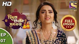 Rishta Likhenge Hum Naya - रिश्ता लिखेंगे हम नया - Ep 7 - Full Episode - 15th November, 2017