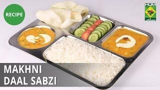 Makhni Daal Sabzi Recipe | Lazzat | Samina Jalil | Desi Food