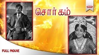 En Magan | 1974 | Full Tamil Movie | Sivaji Ganesan, Manjula