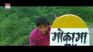 नई रिलीज़ भोजपुरी मूवी 2018   दिनेश लाल यादव, आम्रपाली दुबे   Bhojpuri HD Movie   MOKAMA 0 Km