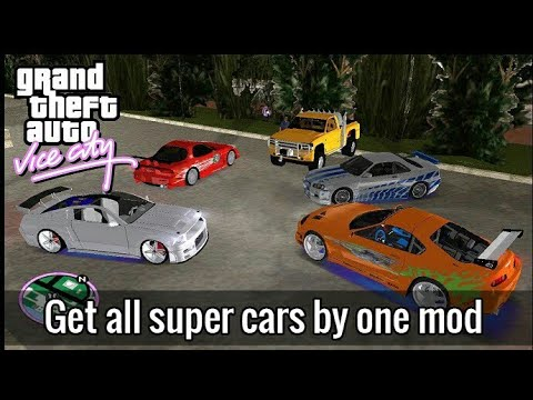 How to Get All Super Cars in GTA Vice City - Get Lamborghini, BMW, Nissan GT-R, Ferrari and more.