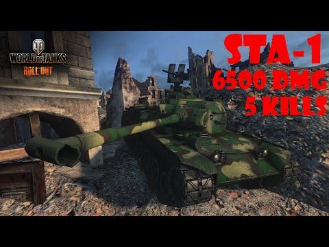 World of Tanks Xbox 360 STA-1 The Naked Samurai