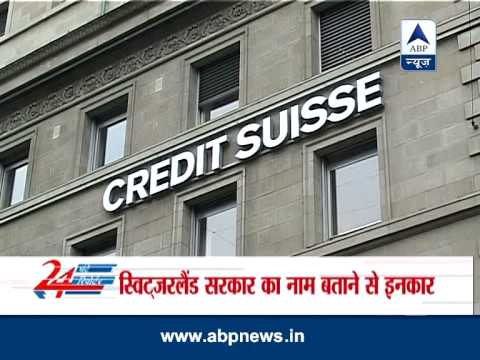 Switzerland govt refuses to share information on bank account holders