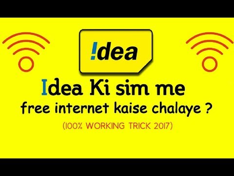 How to Free internet 3g in Idea sim 2017 latest trick #2