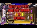 FASTEST METHOD TO GET PURE POINT FORWARD TO 90 OVERALL - NBA 2K18 TUTORIAL