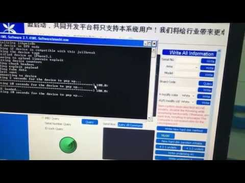 Change SN - Remove iCloud iPad 4 without Hardware