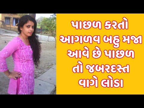 Xxx Mp4 રેકોર્ડિંગ ભોસ અંદર લંડ લેવામો બહુ મજા આવે પાછળ તો બહુ વાગે ભોંસમારીના Gujarati Call Recording 3gp Sex