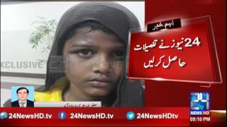 24 news obtain the detail of Tayyaba torture case