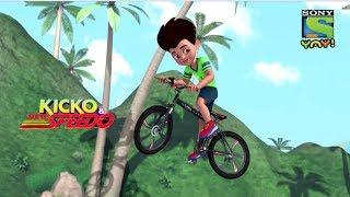 Download The Rock Monster - Kicko And Super Speedo Video
