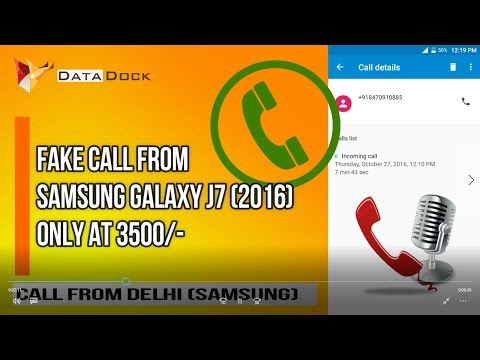 Samsung Galaxy J7 2016 Rs.3600 ???? Fake call from the Name of SAMSUNG | Data Dock
