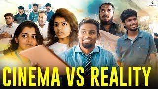 Eruma Saani | College - Cinema vs Reality | #ErumaSaani