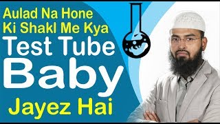 Test Tube Baby Ya In Vitro Fertilization Aulad Na Hone Ki Shakl Me Karna Kya Jayez Hai