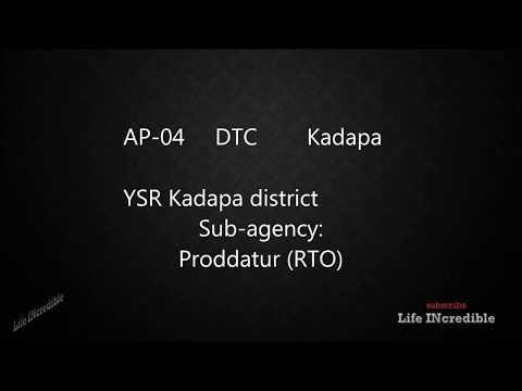 DTC RTO code List of Andhra Pradesh
