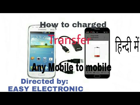 [Hindi] How to transfer charge any mobile to another  mobile(Android)