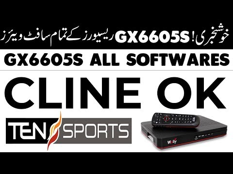 GX6605S ALL RECEIVERS LATEST #POWERVU & #CLINE OK #SOFTWARES