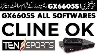 GX6605S HW203 00 016 & GX6605S HW203 00 006 POWERVU KEY NEW