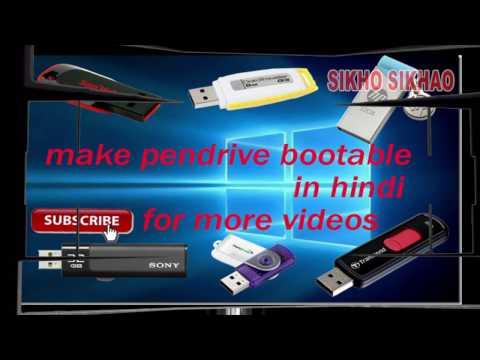 How to Make Bootable Usb Pendrive for Windows XP 7-8-10 Hindi/Pendrive ko bootable kaise banaate hai