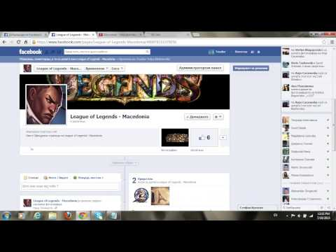 How to get more likes on facebook page