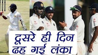 India vs Sri Lanka 1st Test Day 2 highlights: INDIAon Top | वनइंडिया हिंदी