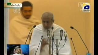 HD Khutbaa e Hajj 1432 Urdu Translation by Mufti Muzammil Kapria Live Geo tv