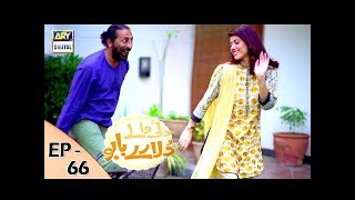 Dilli Walay Dularay Babu Ep 66 - 6th Jan 2018 - ARY Digital Drama