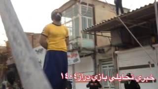 اعدام سارقان طلا فروشی در شهرستان سرپل ذهاب