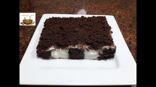 كيكة الشوكولاتة الرائعة ببودينغ الفانيليا على الطريقة التركية