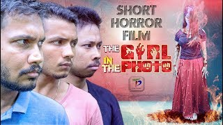 The Girl in the Photo - Short Assamese Horror Film (2017) with English Subtitles