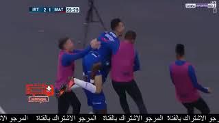 IRT 2vs1 MAT BOTOLA أهداف مباراة إتحاد طنجة والمغرب التطواني 2 1 طنجة بطلا للمغرب جنون جواد بادة