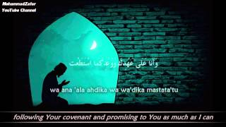 Best Dua For Forgiveness