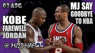 Kobe Bryant vs Michael Jordan Highlights (2003 All-Star Game) - Kobe Farewell Jordan!