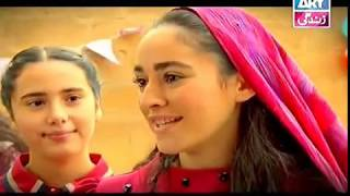 Masoom Dulhan Turkish Drama Episode # 26 Hindi Dubbed In HD