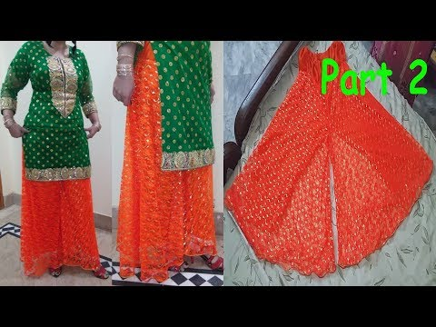 Sharara | Sharara Stitching Step by Step Tutorial | For Beginners | Pakistani | Part 2