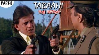 Tabaahi The Destroyer (1999) | Mithun Chakraborty | Ayub Khan | Part 8 Full HD Movie