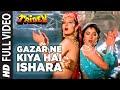Gazar Ne Kiya Hai Ishara - Video(HD) Song | Tridev | Naseeruddin, Jackie Shroff, Sunny Deol, Madhuri Mp3