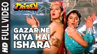 Gazar Ne Kiya Hai Ishara - Video(HD) Song | Tridev | Naseeruddin, Jackie Shroff, Sunny Deol, Madhuri